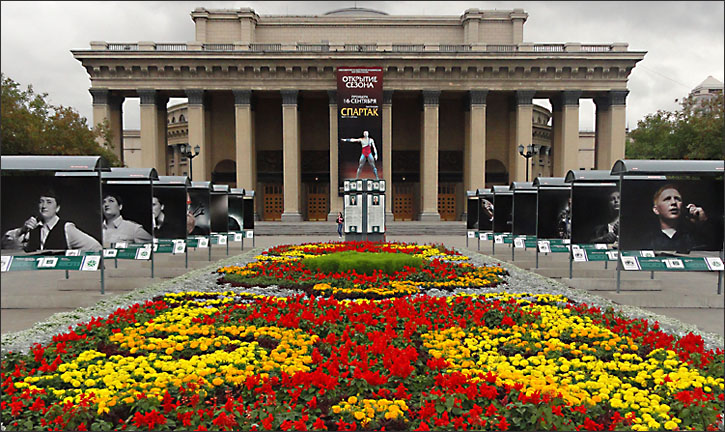 what are the best places to visit in Novosibirsk, whats not to miss in Novosibirsk, must see Novosibirsk, Lenin Square