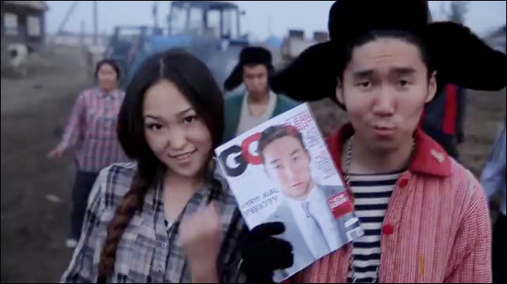 Boy and girl with GQ magazine