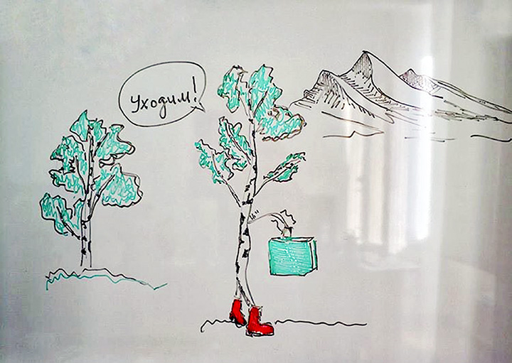 Joking drawing shows the birches going away